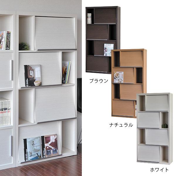 Display Rack Flap Door Bookcase With Doors Flat Bookshelf Living Cabinet  Magazine Rack Cabinet Bookcase Shelf ...