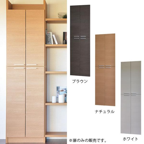 Hide The Hinged Door Bookcase Bookcase With Doors Display Rack Nordic Rack  High Type Storage Freezer ...