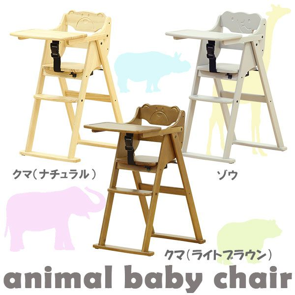 Baby Chair Wood Kids Chair Dining Cheer Table Folding Highchair High Chair  High Type One