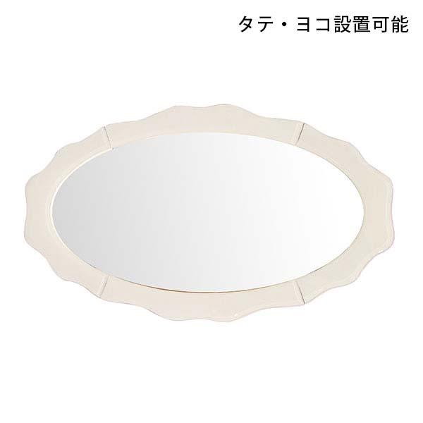 atom-style  라쿠텐 일본: 거울 거울 벽 벽 거울 전신 거울 벽 거울 ...