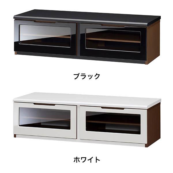 atom-style   Rakuten Global Market: TV units stretch lowboard ...