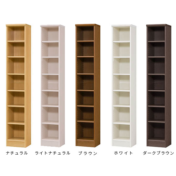 Bookshelf Wood Nordic Bookcase Flat Screen Rack Display Comics Magazine A4 Fashionable Alone Width 29 Cm Height 178 Wall Storage