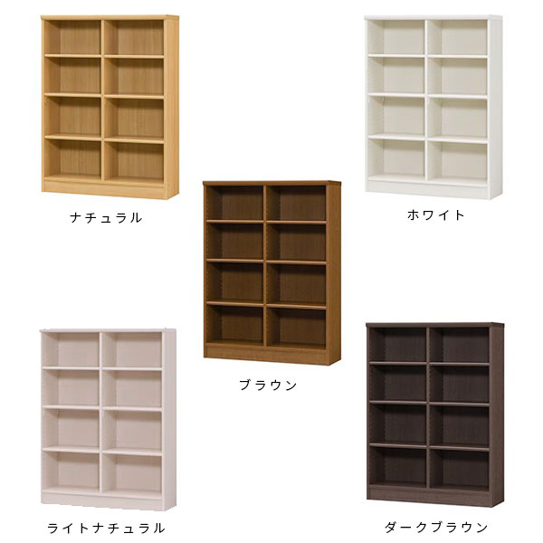 Comic Bookshelf Thin Bookcase Wooden Scandinavian Display Rack Fashionable Wall Storage Nordic Width 87 Cm Height 117 Magazine A4 Alone