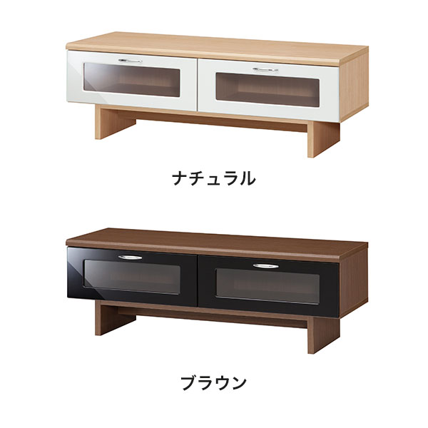 Charmant TV Units Lowboard Snack Nordic Make Flat Panel TV Stand Large Fashionable  Modern 46 Inch ...