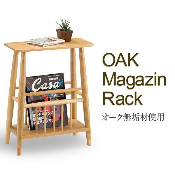 Side Tables Stylish Wooden Magazine Table Rack Bookshelf Nordic Completed Industrial Sofas Aid Bedside