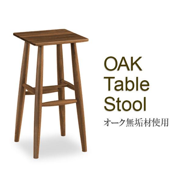 ハイスツール 木製 スツール カウンターチェア ウッド 北欧 カウンターチェアー 椅子 木 テーブルスツール おしゃれ 無垢材 完成品 リビングチェア カウンター イス 腰掛け いす チェア チェアー ハイチェア 大人まで ブラウン リビング ダイニング ハイタイプ