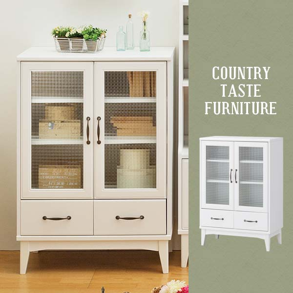 Atom Style Cabinet White White White House Furniture Kitchen