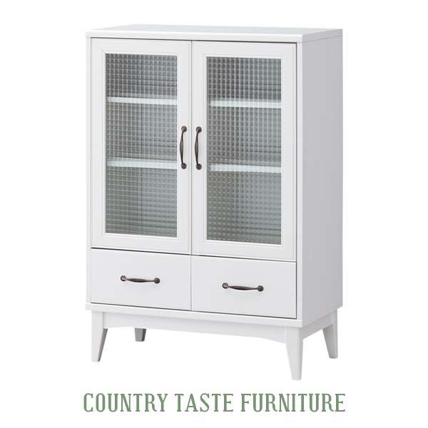 Atom-style: Cabinet White White White House Furniture