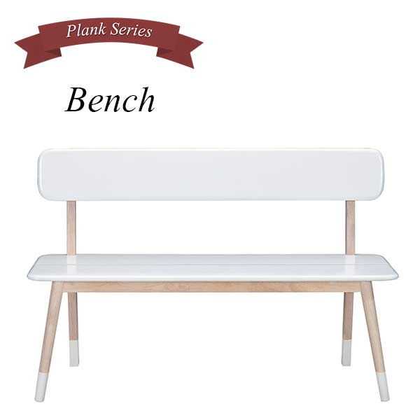 Bench Dining Chairs Fashionable Chair Cute Wooden Cafecheart Princess Of