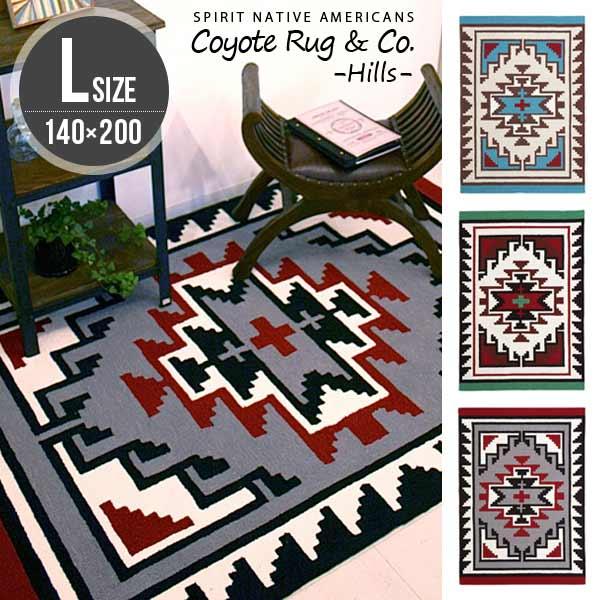 ラグ 北欧 140×200 おしゃれ 幾何学 モダン 柄 リビングマット ラグマット エスニック ホットカーペット対応 絨毯 じゅうたん ブルー CoyoteRug カーペット グリーン レッド 総柄 フロアマット コヨーテラグ Lサイズ TR-4241 Hills ヒルズ アートワークスタジオ