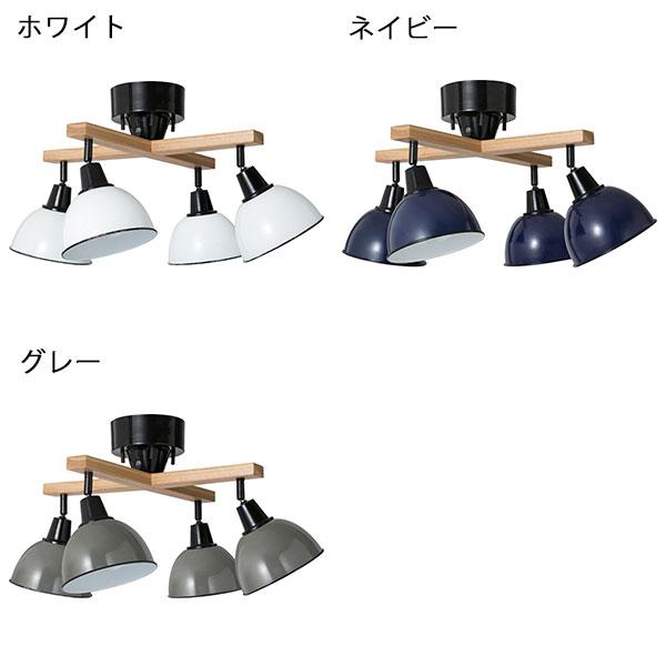 シーリングランプ シーリングライト 4灯 電球なし リモコン付き LED対応 天井照明 北欧 おしゃれ GENDER WOOD ROD CROSS 4 CEILING LAMP with REMOCON