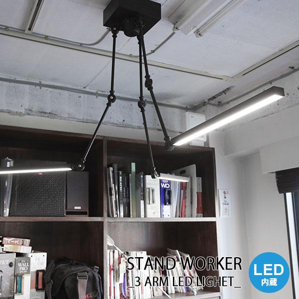 ペンダントライト おしゃれ 照明 ペンダントランプ 天井照明 シェード シンプル モード リビング STAND LIGHT ダイニング LED BK WORKER_3ARM ブラック