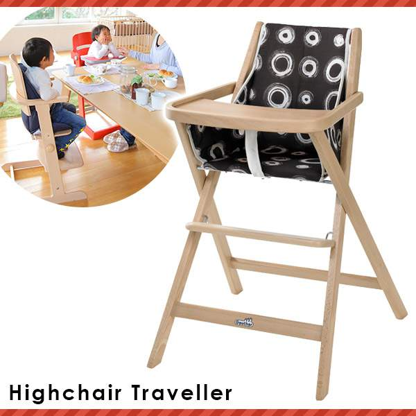 Baby Folding High Chair Outdoor Chair Chair Backrest With Wooden Folding  Chairs Living Dining Kids Chair