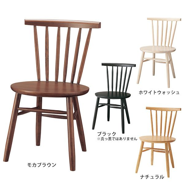 Dining Chair Wood Solid Wood Nordic Dining Cheer Paso Concha Cafecheart Pun  Chair Retro Work Chair Chairs Solid Wood Backrest Model Table Chair Table  Chair ...