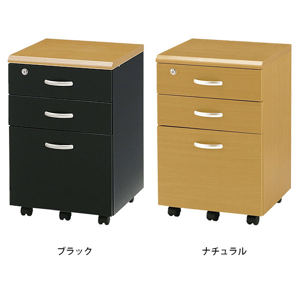 Side Chest Caster Wagon Deskside Drawer Desk Fashionable Nordic Storage Doents Office Learning Study