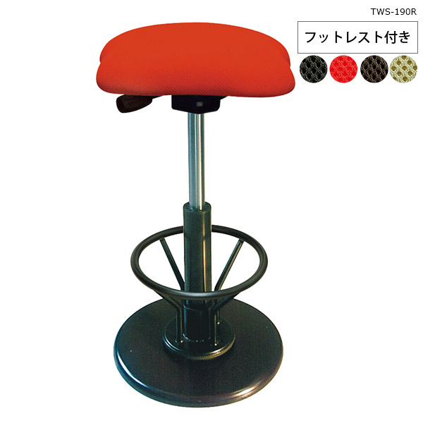 チェア スツール 昇降式 スツール メッシュ生地 足置き付き フットレスト付き チェアー 椅子 イス ハイチェア バースツール 背もたれなし ロビーチェア