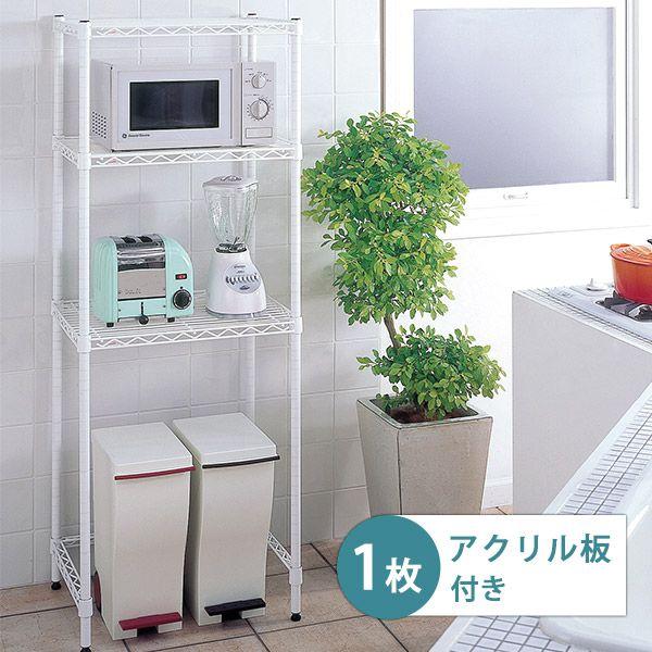 Kitchen rack wire rack acrylic sheet with plate storage racks & atom-style | Rakuten Global Market: Kitchen rack wire rack acrylic ...
