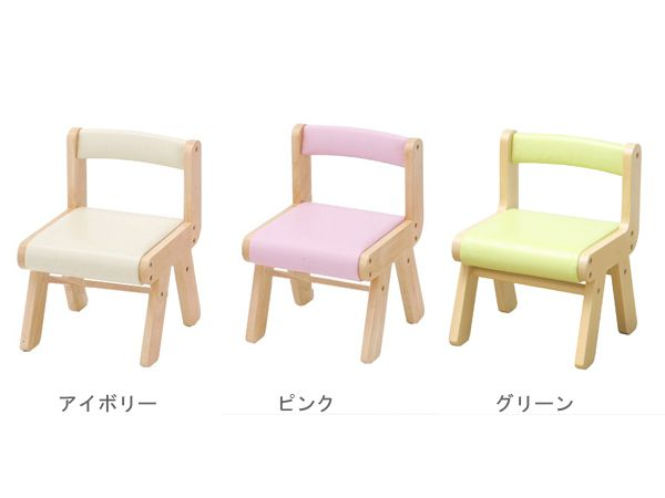 Kids Chair Rocher Wooden Chair Fashionable Chair Row Chair With Elbow  Control Kids Choir Childrenu0027s Natural