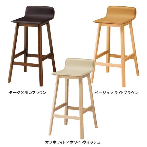 カウンターチェア 北欧 木製 ハイスツール ハイチェアー インテリア キッチン おしゃれ カウンターチェアー 店 ハイチェア カフェ風 ダイニングチェア カウンタースツール チェア フレンチカントリー バーチェアー イス アンティーク風 バー 作業椅子