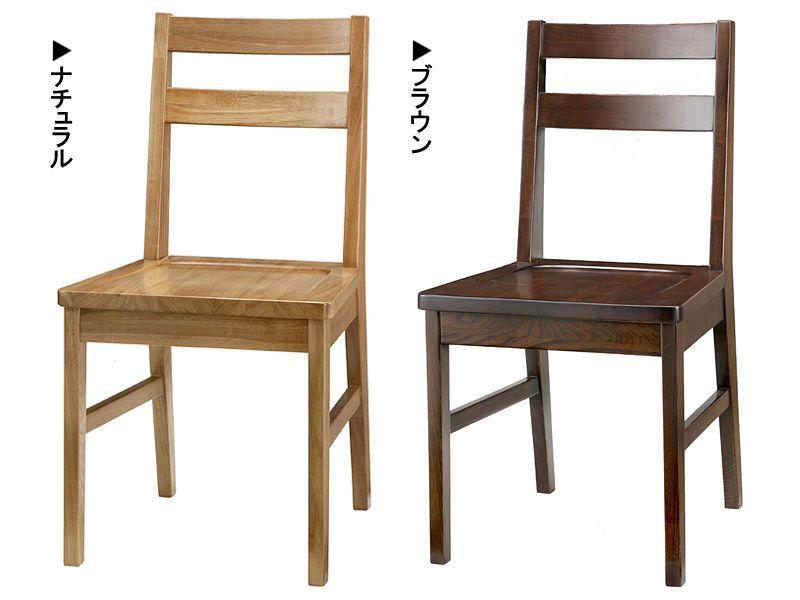 ダイニングチェア おしゃれ 木製 シンプル ナチュラル イス 木製デスクチェアー 通販 食卓椅子 椅子 ブラウン モダン パソコンチェアー カジュアル ミッドセンチュリー 作業椅子 デスクチェア チェアー カフェチェア ダイニングチェアー カフェ インテリア
