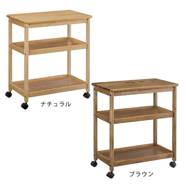 Recommended kitchen trolley castors side wagon side table kitchen storage  kitchen rack wagon caster antique kitchen living wooden retro slim cart ...