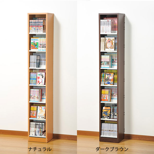 Bookcase Bookshelf Comic Shelf CD DVD Rack CMS290 Natural Dark Brown Width 29 Cm Thin Slim