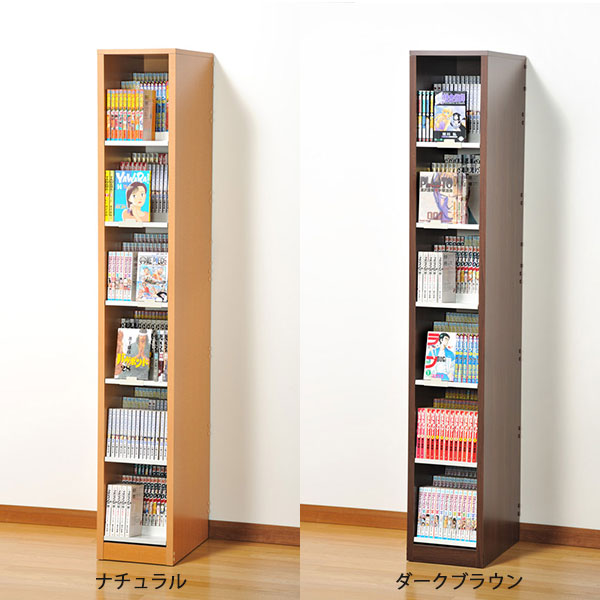 Large Bookcase Thin Comic Shelf Slim Paperback Book Bookshelf Cd Dvd Rack Comics