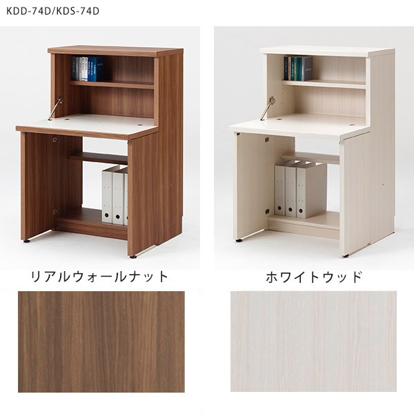 Wall Storage Desks Writing Desk Completed Stylish Computer Desk Fashionable  Wall Laptop Desk Bookcase Magazine Shelf ...
