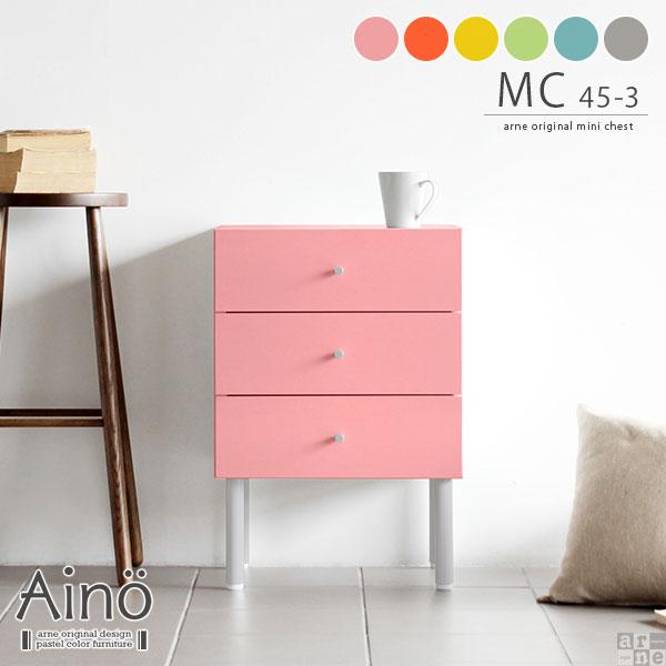 aino MC45-3