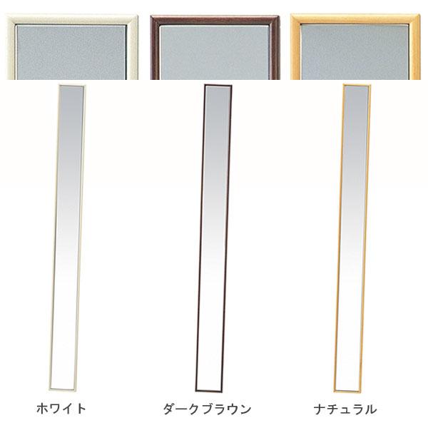 Full length wall mirror full image for kensington mirror for Mirror 40cm wide