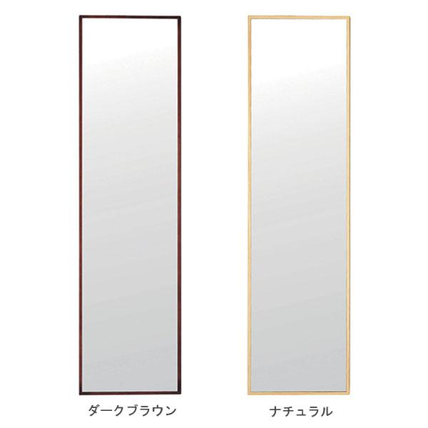 Full Body Wall Mirror atom-style   rakuten global market: wall mirror wall mirror mirror