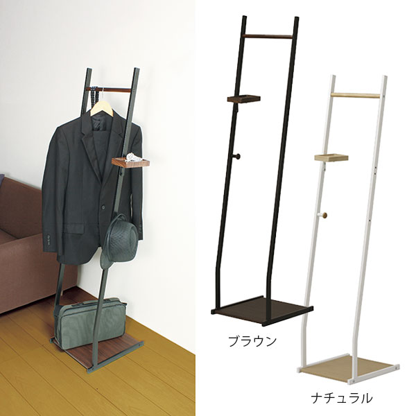 atomstyle Rakuten Global Market Hang hanger rack coat hanger