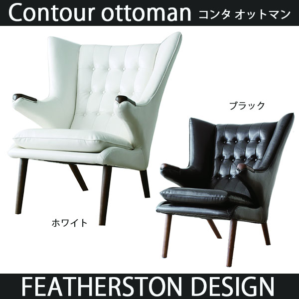 Designers Cheat Beach Air Pillows Sofa Chair Generic Furniture Mid Century  Living Chair Retro Modern Low Slung Antique Row One Seat Stylish Vintage  Leather ...