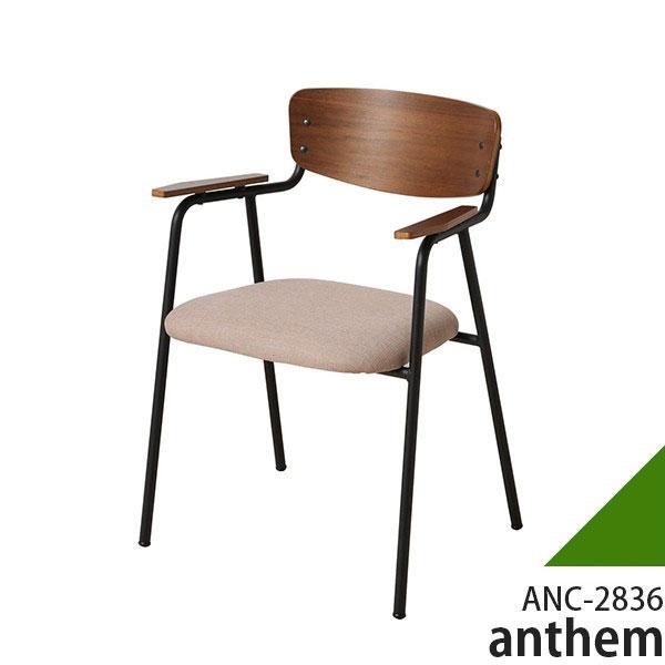 超美品 ダイニングチェア ダイニングチェアー 椅子 おしゃれ 木製 北欧 ディスプレイ 椅子 いす ダイニング用 食卓椅子 アンティーク アンティーク 北欧風 デザインミッドセンチュリー インテリア デスクチェア アンセム レトロ リビングチェア 肘掛 ダイニング用 デスクチェア カフェ風 食卓 ディスプレイ, お食い初め鯛料理の店ザフレア:6ced8d43 --- canoncity.azurewebsites.net