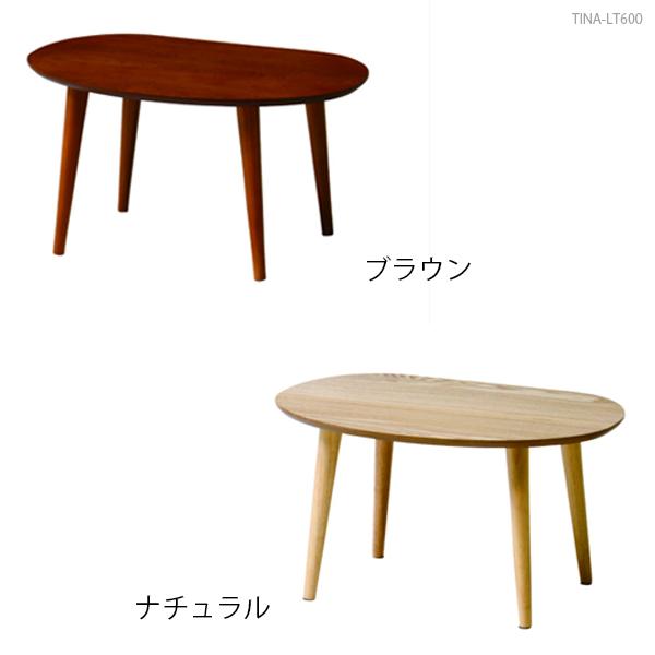 ダイニングテーブル ローテーブル 食卓テーブル 無垢 机 木製 アンティーク ディスプレイテーブル 天然木 デスク 小物置き おしゃれ ブラウン テーブル カフェ風 つくえ 木製テーブル カフェテーブル ロータイプ 北欧 ナチュラル 低め インテリア シンプル 新生活 一人暮らし