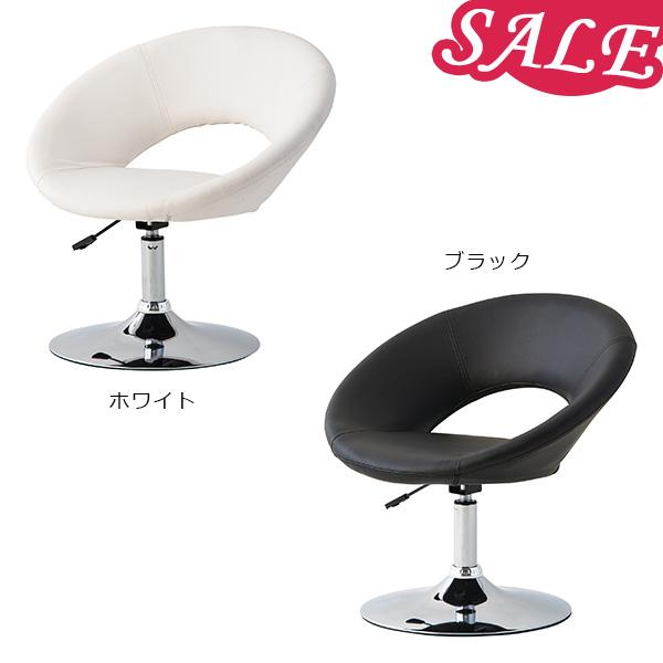 ラウンジチェア カウンターチェアー 昇降 カフェチェア バーチェアー 作業椅子 椅子 レトロ 北欧 カフェ レストラン ダイニングチェア 背もたれ付き 低め 昇降式 合成皮革 オフィス オフィスチェア おしゃれ ブラック ホワイト デザイン おしゃれ シンプル 合皮 白 黒 店舗