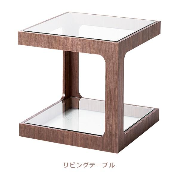 リビングテーブル ローテーブル サイドテーブル 北欧 リビング 木目 ロータイプ ソファテーブル ロー ウォールナット リビング用 ガラス リビングリーム 小物置き ミッドセンチュリー おしゃれ シンプル 低め モダン リビング用 サイド 洋室 つくえ おすすめ 人気 一人暮らし