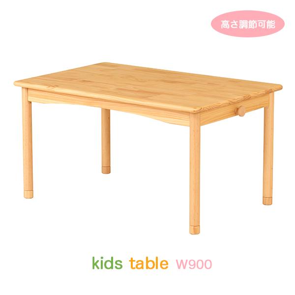 キッズテーブル 子供用 高さ調節 食卓テーブル ナチュラル つくえ おしゃれ フック付き 幅90cm 低め ローテーブル リビングテーブル 机 木目 シンプル デスク 90cm カフェテーブル かわいい センターテーブル ロータイプ 飾り テーブル