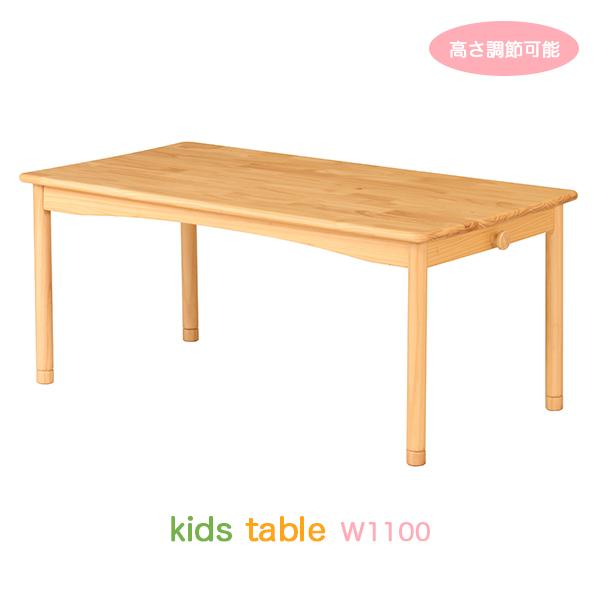 キッズテーブル 子供用 高さ調節 食卓テーブル センターテーブル おしゃれ 110cm かわいい 低め リビングテーブル 机 幅110cm フック付き つくえ カフェテーブル シンプル ナチュラル 木目 デスク ローテーブル ロータイプ 飾り テーブル