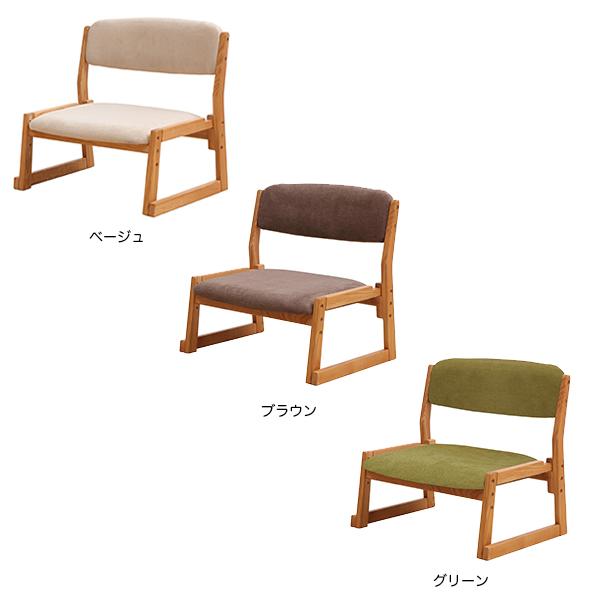 ダイニングチェア スタッキング 高さ調整可能 モデルルーム ウッド オシャレ 天然木 シンプル 低め おしゃれ ダイニングチェア カフェチェアー カフェチェア 木製ダイニングチェア リビングチェア 北欧 食卓椅子 リビング 木製家具 木製椅子 チェアー インテリア