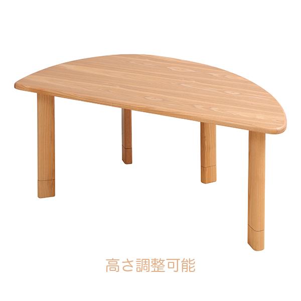 リビングテーブル ローテーブル 幅100 100cm つくえ 高さ調節 リビング ダイニング ナチュラル 飾りテーブル ダイニングテーブル 食卓テーブル 小物置き テーブル 低め デスク ディスプレイテーブル 机 木製 ロータイプ インテリア 天然木 カントリー カフェ風 シンプル