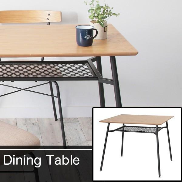 ダイニングテーブル 2人用 木製 スチール 幅90cm 棚付き パソコンデスク 90cm ナチュラル 食卓 パソコンデスク ミッドセンチュリー 北欧 幅90 食卓テーブル カフェ シンプル おしゃれ ダイニング用 ダイニング リビング リビングルーム テーブル 新生活 インテリア