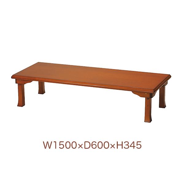 座卓 折脚 和風 ローテーブル センターテーブル 幅150cm 折脚 折りたたみテーブル おしゃれ 折りたたみ 座卓テーブル 和風 木目 ロータイプ リビングテーブル カフェテーブル シンプル 低め デスク つくえ 机 150cm ブラウン インテリア 飾り ディスプレイ 小物置き