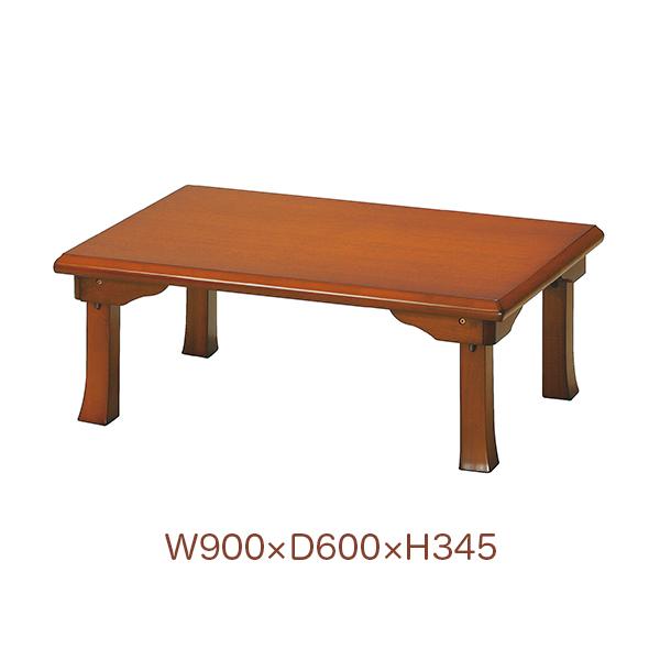 座卓 折脚 和風 ローテーブル センターテーブル 幅90cm 折脚 折りたたみテーブル おしゃれ 座卓テーブル 和風 木目 折りたたみ ロータイプ リビングテーブル カフェテーブル シンプル 低め デスク つくえ 机 90cm ブラウン インテリア ロータイプ 飾り ディスプレイ 小物置き