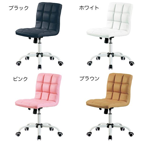 ホームチェア デスクチェアー オフィスチェア 昇降式 チェア チェアー パソコンチェア 椅子 イス 北欧 PCチェア オフィスチェアー デスクチェアー キャスター付き 部屋 いす パソコンチェアー PCチェアー シンプル おすすめ かわいい ピンク ブラウン ホワイト ブラック