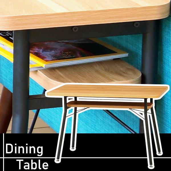 ダイニングテーブル おしゃれ 幅110cm パソコンデスク リビング リビングルーム 北欧 カフェ ダイニング 食卓 ナチュラル 幅110 机 ミッドセンチュリー シンプル 110cm テーブル ダイニング用 食卓テーブル インテリア 新生活