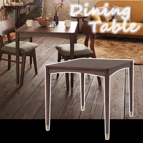 ダイニングテーブル テーブル 幅75 75cm おしゃれ 北欧 食卓テーブル ブラウン 木製 ロータイプ カフェテーブル 天然木 低め デスク つくえ 机 ゴールド テーブル インテリア シンプル 飾り テーブル ディスプレイ テーブル 小物置き テーブル リビング