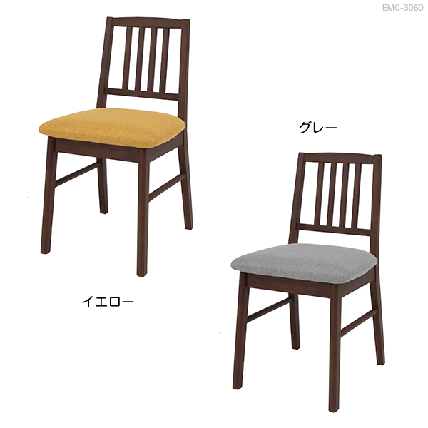 ダイニングチェア チェア 食卓椅子 チェアー デスクチェア 木製 学習チェア 椅子 カワイイ リビングチェア イス 北欧 PCチェア かわいい おしゃれ 天然木 木製家具 カフェ風 インテリア デザイン おしゃれ 北欧 シンプル 背もたれ ダイニングチェアー 勉強椅子