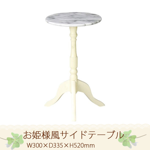 Bedside Round Table.Side Table Antique Wood Nightstand White Helpful White Round Bedside Table Compact Marble Natural Wood Bedside Table Ornament Shelves Phone Units