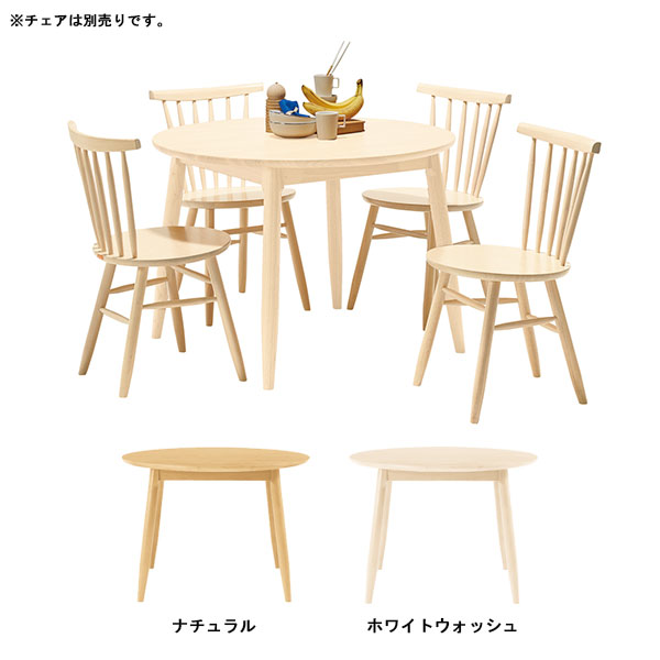 Dining Table Round Low Slung Wooden Nordic Fashionable Circular High Type